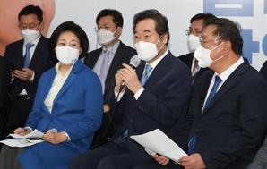 """'LH 땅투기 논란' 선거로 번질라…與 """"LH 방지법 3월 처리"""""""