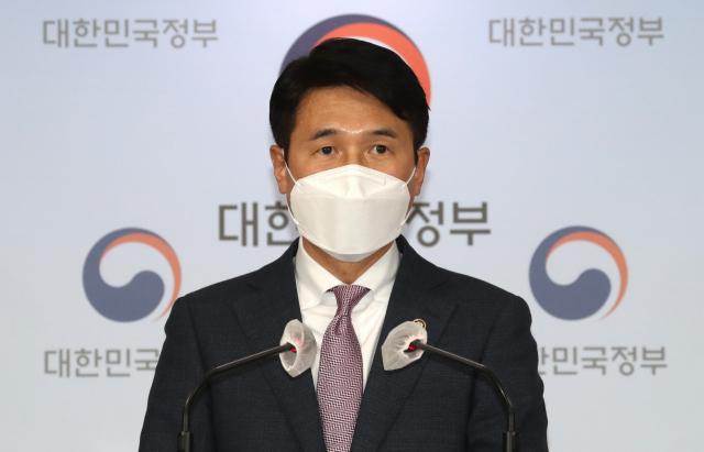 [속보] LH 투기 의혹 조사, 박근혜 정부 때까지 확대...직원 2만3,000명 대상