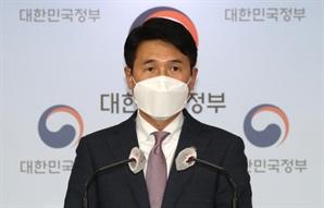 [속보] LH 투기 의혹, 박근혜 정부 때까지 조사 중