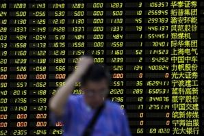 긴축우려에 中 상하이 지수 2.30% 급락…올해 최저치