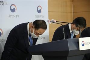 'LH 땅투기' 조사 대상만 10만명…이르면 11일 1차 발표