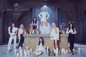'15일 데뷔' 퍼플키스, 강렬 콘셉트 예고