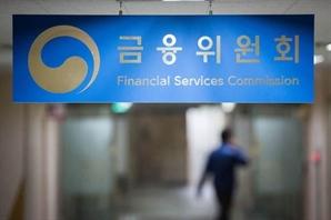 금융복합그룹, 50억 내부거래 이사회 승인받아야