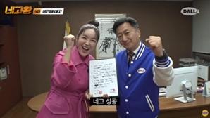 """'여성의 날' 성차별 면접 뭇매 맞은 동아제약…""""조직문화 문제"""""""