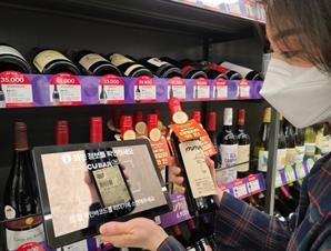 [사진] CU 와인 브랜드 'mmm!' 40일만에 11만병 완판