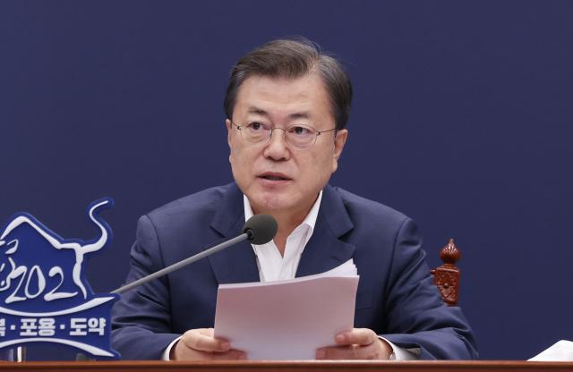 [속보]文대통령, LH 투기 의혹에 '검경 유기적 협력으로 발본색원해야'