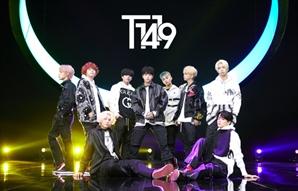 T1419 웹예능 '데일리어스 시즌2' 론칭…자급자족 MT 떠난다