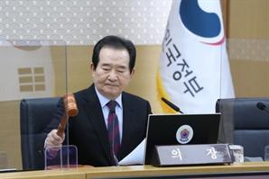 """정세균 """"LH 의혹, 무관용 발본색원...가덕도 특별법 공포안 오늘 상정"""""""