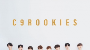 C9루키즈 마지막 멤버는 에이든…8명 완전체 공개