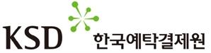 """""""이젠 주주총회 정보 카카오 통해 확인하세요""""...예탁원 주총 전자고시 서비스 개시"""