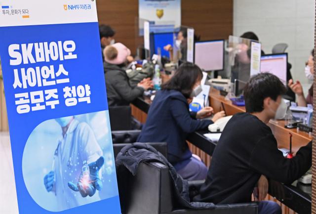 [시그널]'SK바사' 균등배정에도 일부 증권사 '0주'…물량 남은 증권사는?