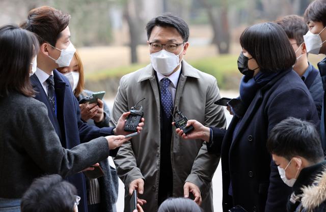 김진욱 방공 국장 '김학의 사건, 방 공국은 현재 능력으로 인해 검찰로 이전해야했다.