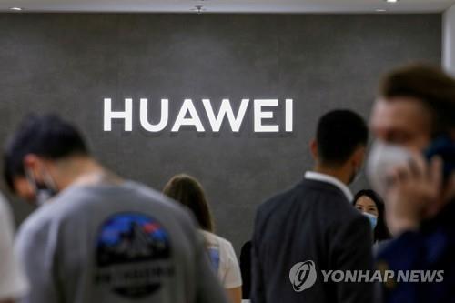 쿼드 체크에 따라 미국 FCC의 Huawei 및 ZTE와 같은 미국 국가 안보 위협 회사