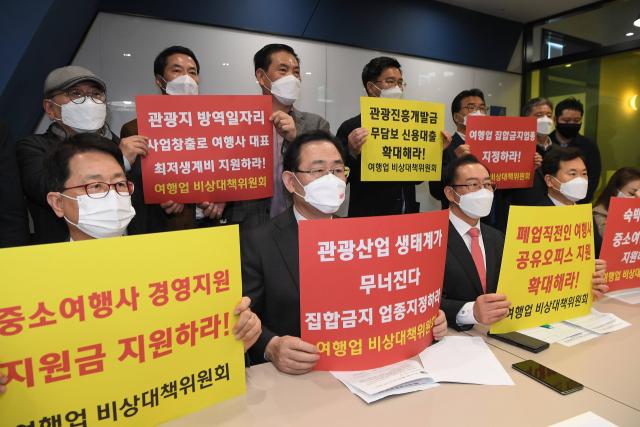 국회 예비위원회, 4 차 재난 보조금에 '업무 과정 혼란'추가