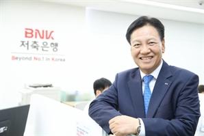 """[베스트 저축은행인]""""포용금융·서민금융기관으로의 역할 충실"""""""