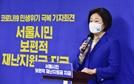 """박영선 """"서울시민 1인당 10만원 재난위로금, 디지털화폐로 지급"""""""