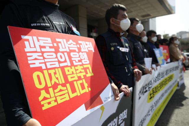 올해 만 3 명 사망 … 고용 노동부 태영 건설 감독