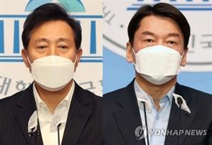 오세훈과 '고대 동문'…진양홀딩스 관련주 강세 [특징주]