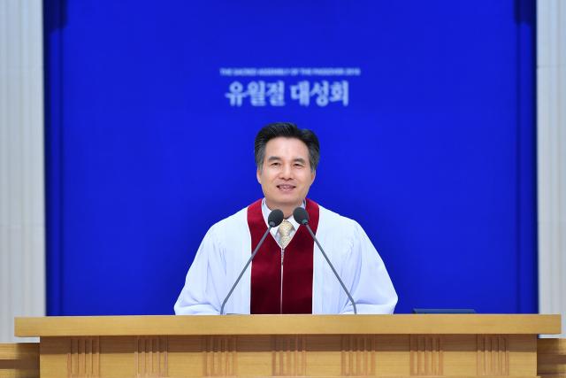 하나님의 교회, 올해 '유월절 대성회'도 온라인으로 진행