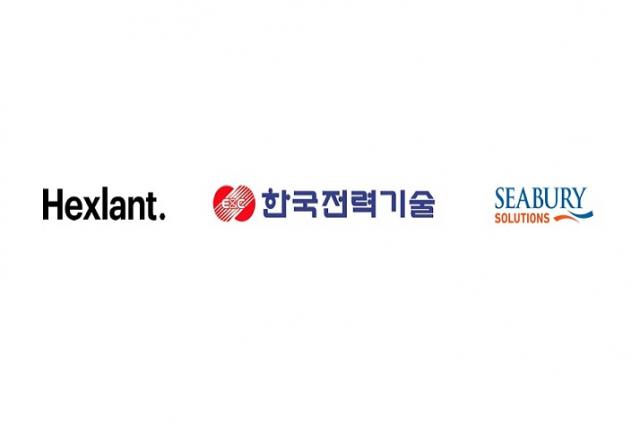 헥슬란트, 한국전력기술과 원전 기자재 이력관리 블록체인 인프라 구축