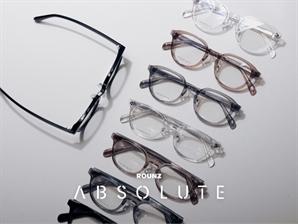 이스트소프트, 인공지능-빅데이터 기술 접목 안경 공개