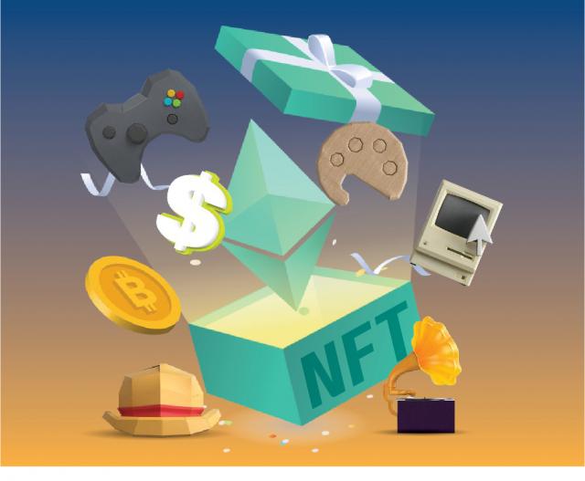 디지털 파일이 790억…NFT '대체불가' 매력 뭐길래