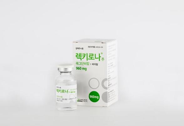 셀트리온 코로나 항체 치료제 '레 키로 나', 유럽 수출 개시