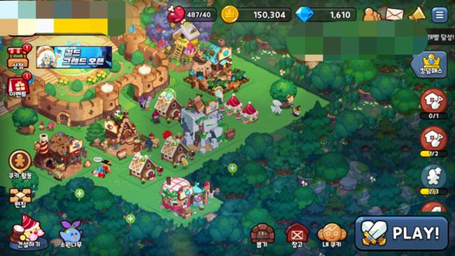 [잇써보니] 쿠키런: 킹덤, 전투로 자원 확보하고 나만의 왕국 만드는 재미 '쏠쏠'
