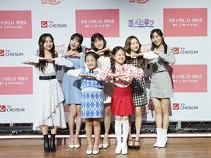 [SE★현장] '미스트롯2' 양지은→은가은, 대장정 마치고 '내 딸 하자'로 새로운 시작(종합)