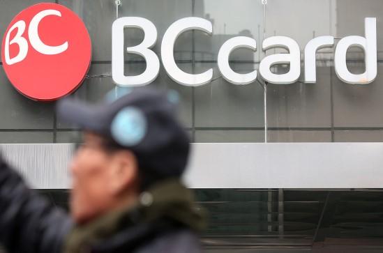 [시그널] 1조 넘은 카드사 ESG채권…BC카드도 발행 나선다