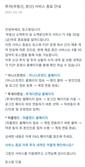 """""""규제 강화에 소송 리스크까지""""… P2P 발 빼는 토스·핀크"""