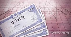 '초장기' 50년물 국고채, 4월부터 매달 발행