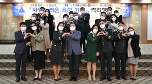 """[사진] """"우리는 자랑스러운 육군 가족"""""""