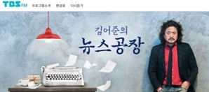 오세훈 최전방 공격수 나선 김어준…야당 '패배 대비' 꼬집어