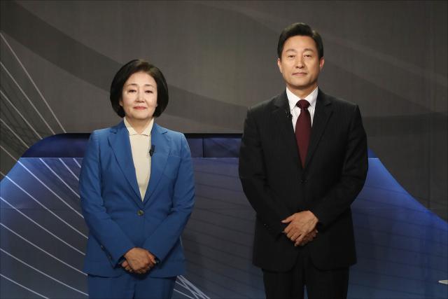 朴 吳의 마지막 토론 '내곡동'