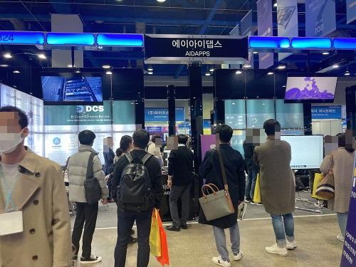 에이아이댑스, 2021 AI EXPO(국제인공지능대전) 성황리 마쳐