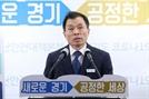 경기도, 광역지자체 최초 중장년 행복캠퍼스'운영…교육부터 일자리·건강까지