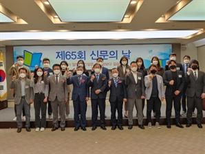 """언론3단체 """"신문은 '진짜 뉴스'의 심장부"""""""