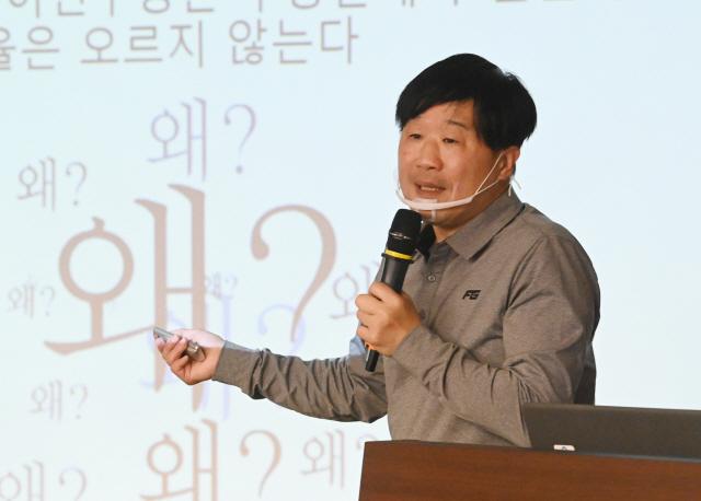 '투표해야 하는 이유' 글 올린 서민 ''김어준의 뉴스공장' 폐지되고 '기생충의 아침''