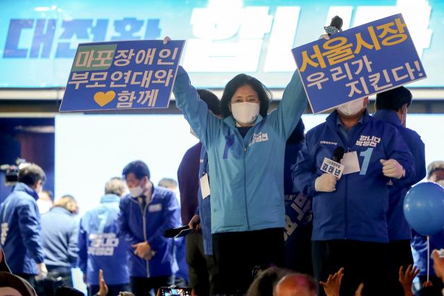 박영선 '서울 시민 분노…그 화를 저에게 내십시오' 마지막 호소