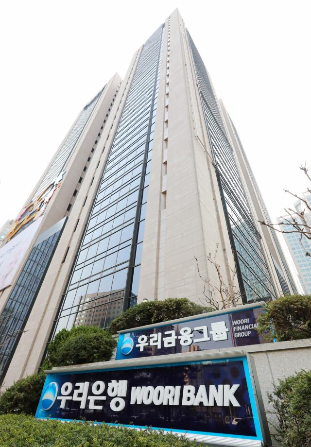우리 은행 제재 청문회 8 일 열린 '라임 사건'
