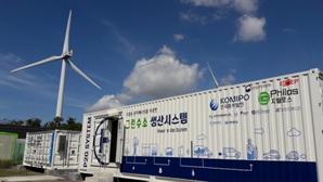 한국중부발전, 美태양광 3대 사업 동시 추진