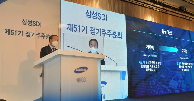 삼성SDI도 임금 '역대급 인상'…평균 7% 올린다