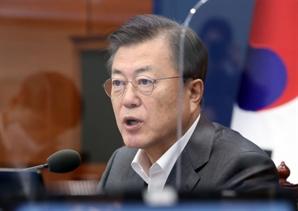 """文 """"국민 질책 엄중히 받아들인다"""" 부패청산 매진할 것"""