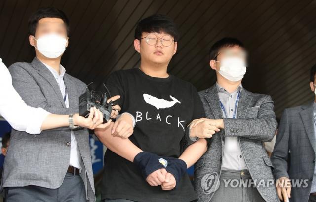 [속보]텔레그램 n번방 운영자 '갓갓'에 징역 34년 선고