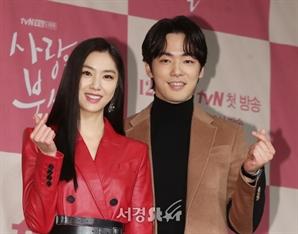 """[공식] 서지혜·김정현 '사랑의 불시착' 2호 커플? """"사실무근, 황당하다"""""""