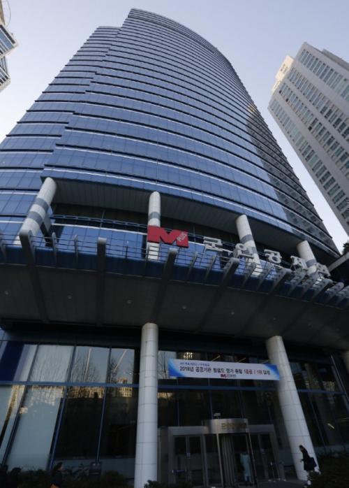 [시그널] 군인공제회, 'e-1' 15년 연속 최우수 신용등급 획득