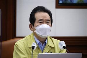"""정세균 """"보건교사 AZ접종 보류…혈전 연관성 논의"""""""