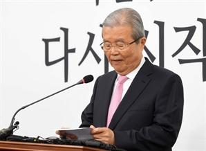 """김종인 """"윤석열, 만나보고 대통령감 판단되면 도울 수도"""""""