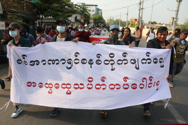'미얀마 中대사관, 임시정부와 첫 접촉…대화채널 희망'